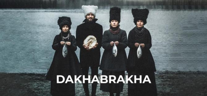 DakhaBrakha 4.3 - koncert