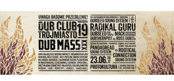 Dub Mass vs Dub Club - Radikal Guru, Dubseed Sound System