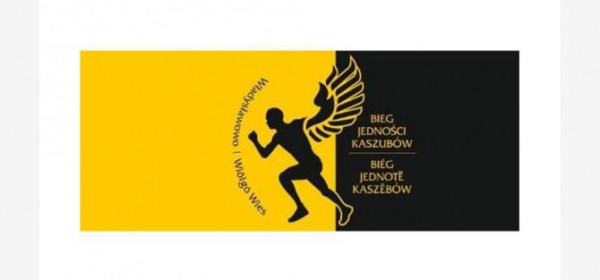 II Bieg Jedności Kaszubów