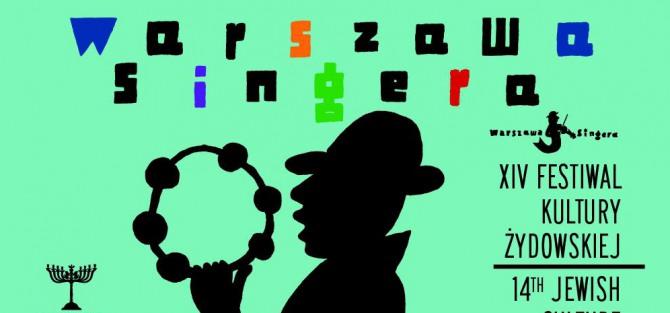"IV Singer Jazz Festival: Naxos ""Podróż dookoła mózgu"""