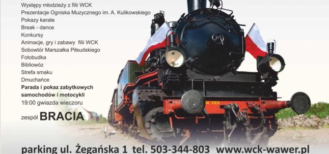 """""""Kolej na Wawer"""" - przejazd zabytkowego pociągu i koncert zespołu Bracia"""