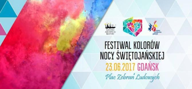 Noc Świętojańska w Gdańsku 2017