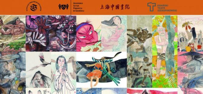 """Otwarcie Wystawy """"Komiks chiński mit"""""""
