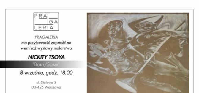 """Otwarcie wystawy: Nickita Tsoy """"BODY / SOMA"""""""