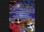 Gala Najpiękniejszych Arii Operetkowych i Operowych Narodowy Teatr Opery z Odessy