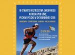 III Otwarte Mistrzostwa Zakopanego w Biegu Pod Górę