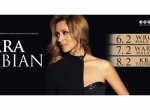 Koncert LARY FABIAN – nowy termin