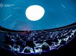 Koncert pod gwiazdami: Kuba Sokołowski - nowa muzyka amerykańska