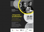 """Muzyczne podróże"" – koncert Sarakina Balkan Band"