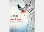 """Wernisaż wystawy """"Kachō-ga. Obrazy kwiatów i ptaków w sztuce Japonii i Zachodu"""""""