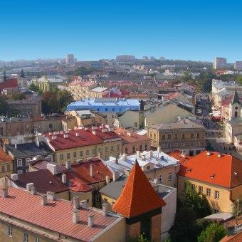 Historia Lublina w pigułce