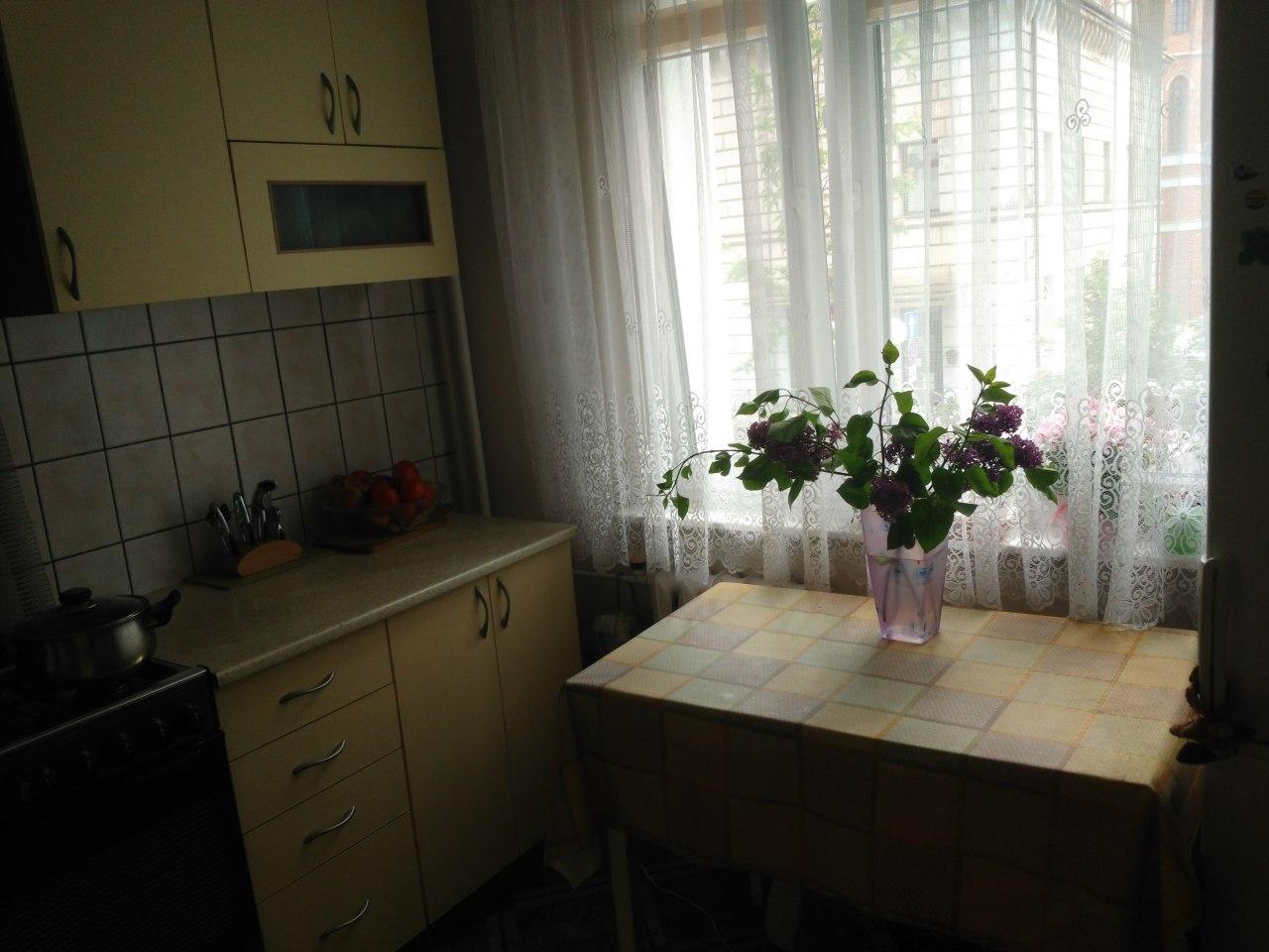Samodzielne mieszkanie