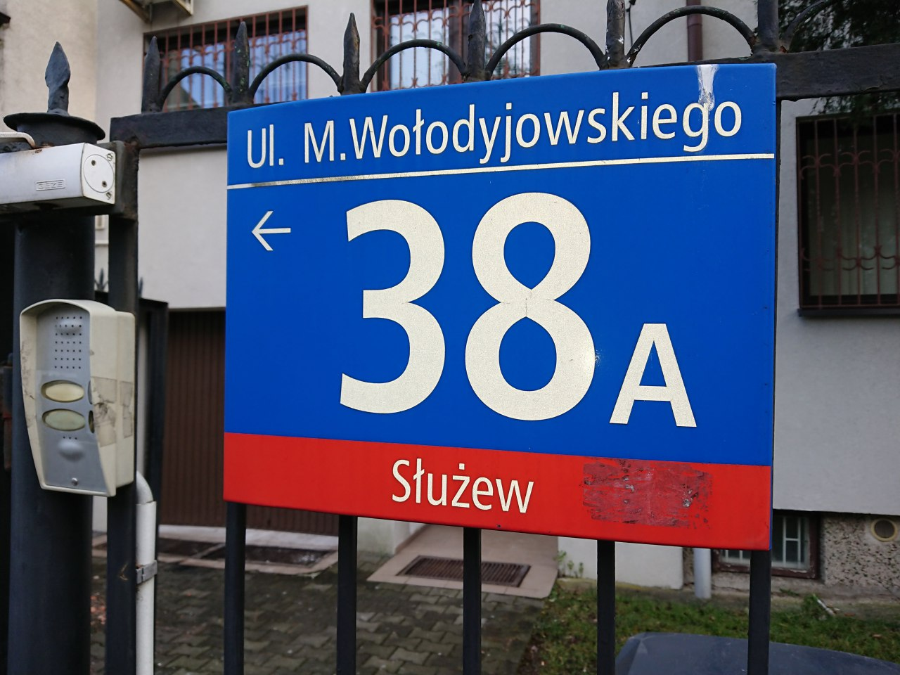 Hostel Warszawa