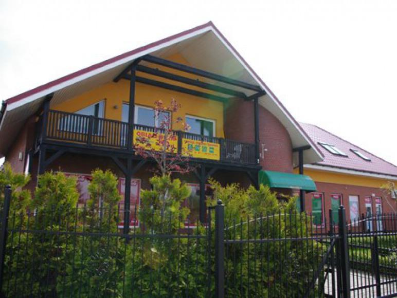 Dom Gościnny ABC