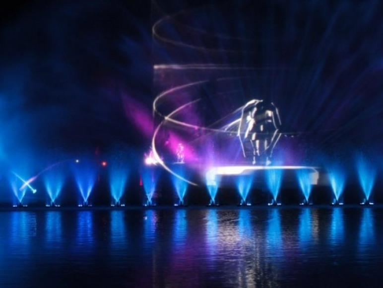 Multimedialna fontanna