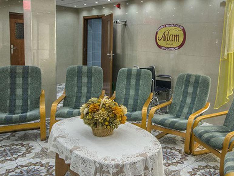 """Ośrodek Rehabilitacyjno - Wypoczynkowy """"ADAM"""""""