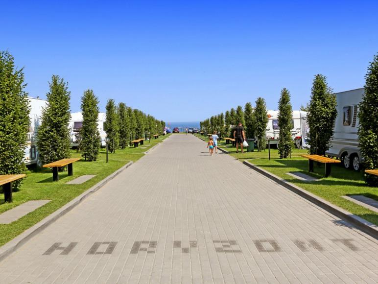 Promenada Horyzont