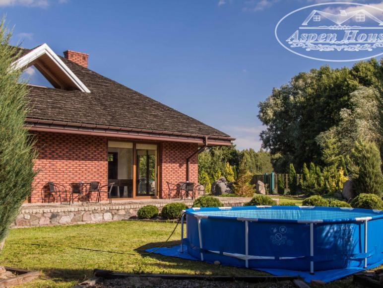 Aspen House - Twój Wakacyjny Dom