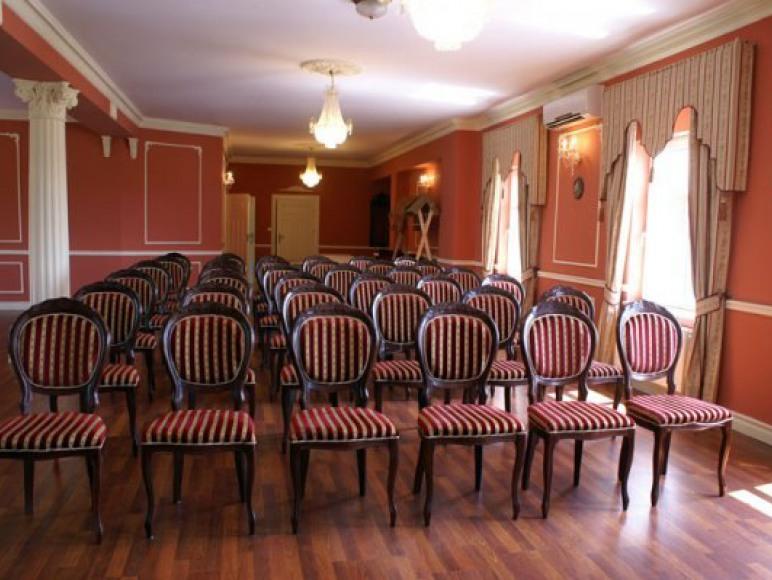 Sala Regencyjna- konferencyjna
