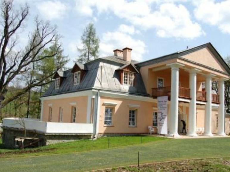 Dwór Jabłonka Centrum Konferencyjne