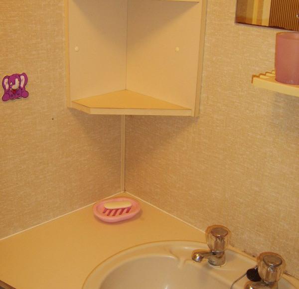 fragment łazienki