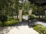 Ginter Park Pokoje Camping Pole Namiotowe