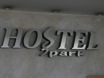 Hostel Spark