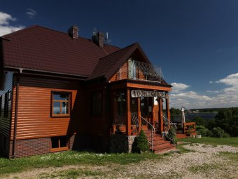 Dom Gościnny Na Górce