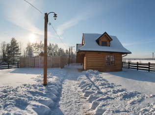 Sezon narciarski - Domek nad Jeziorem Czorsztyńskim